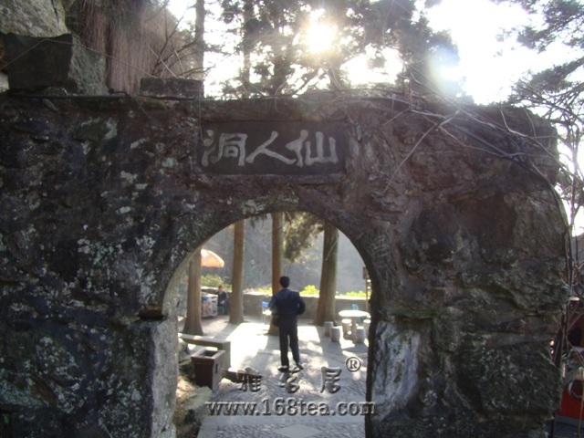 庐山风景2