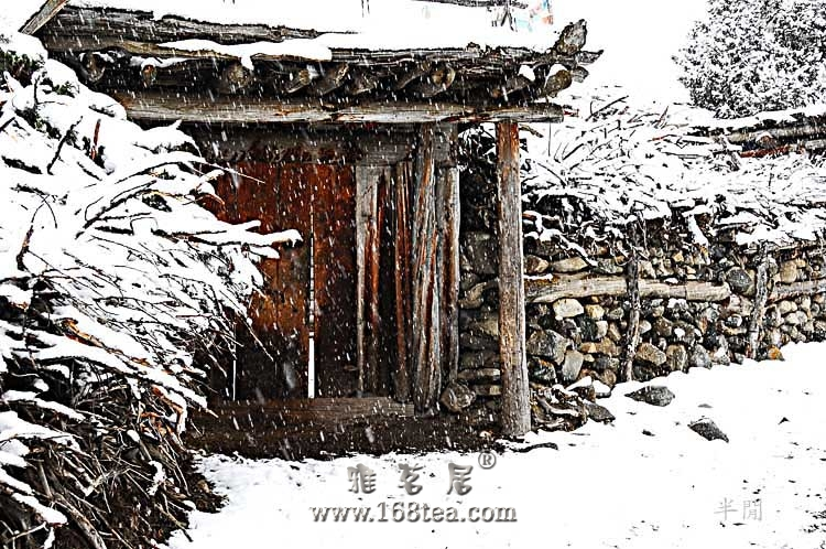 茶家寨三九迎来第一场雪
