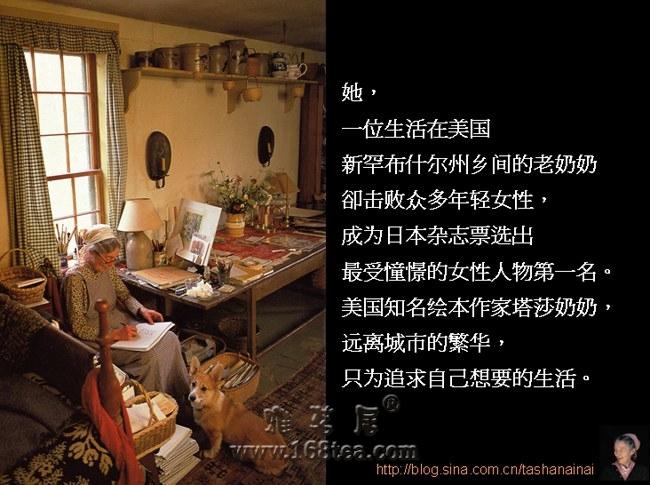 """向你介绍这样一位老奶奶,她让我们发现,""""原来生活也可以这样过......"""""""