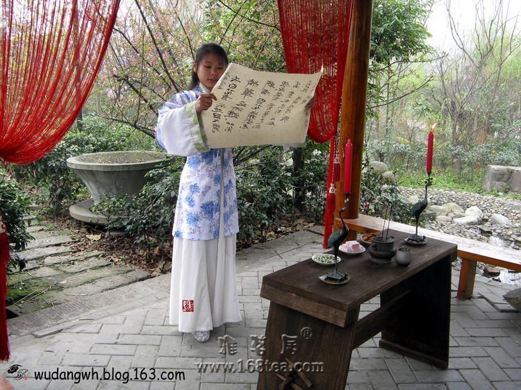 【云溪社】品饮花下,欢聚湖亭--辛卯年花朝品茶活动照片
