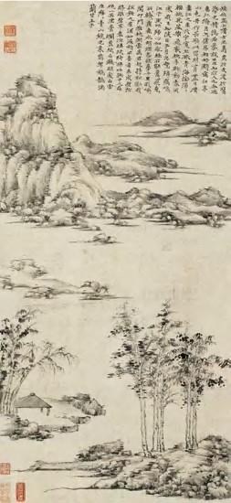 范曾谈中国国画之美