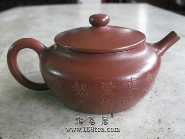 这壶是否化工壶,能泡茶吗?