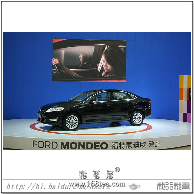 2011年十七届福州国际汽车展(汽车篇)