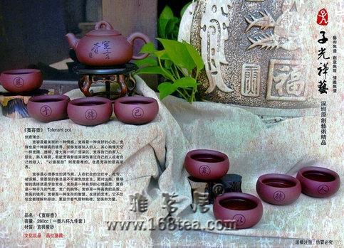 深圳设计理念与宜兴紫砂艺术之结合