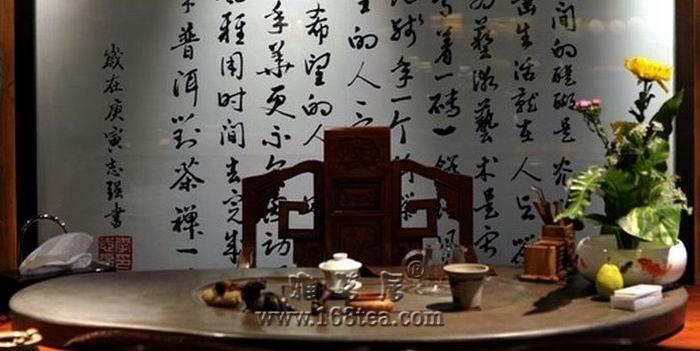 习茶语丝之二十七