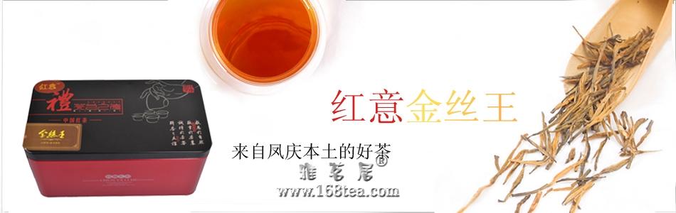 """3个""""年""""来解茶"""