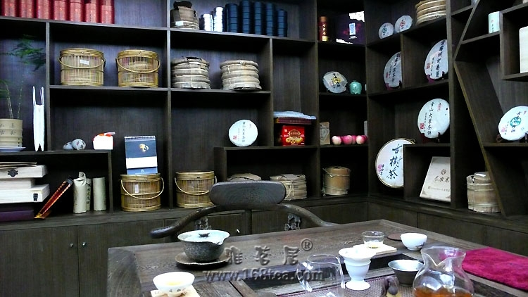祝贺澧源斋——又一茶家寨专卖店——开张
