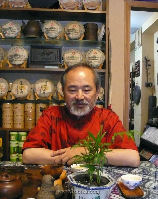 范增平先生在雅茗居品茶家寨茶