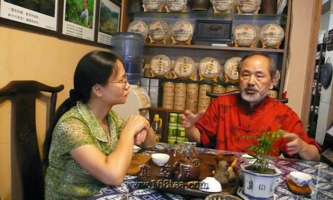 范增平先生说茶艺
