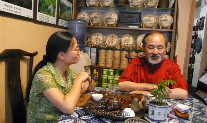 范增平先生来雅茗居品茶家寨茶