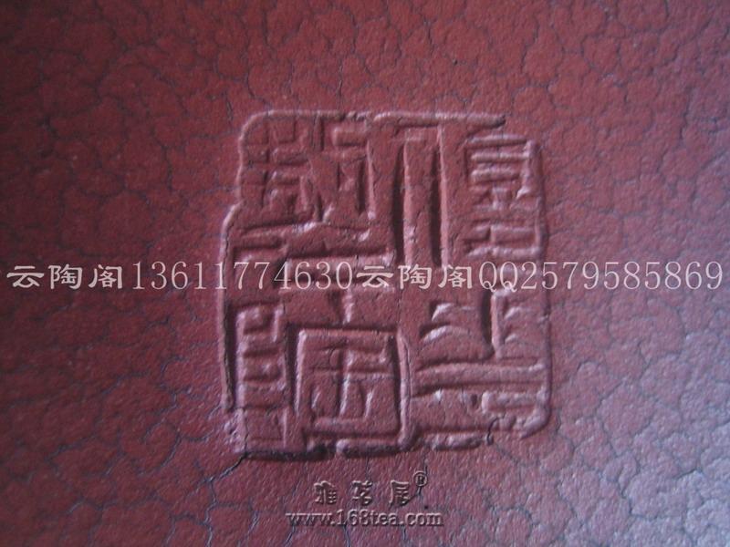 """[分享]马俊华(羊角山人):自然开片壶系列之""""宝竹"""""""