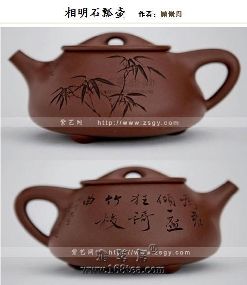紫砂现收藏热 宜兴陶瓷行业协会会长解析紫砂