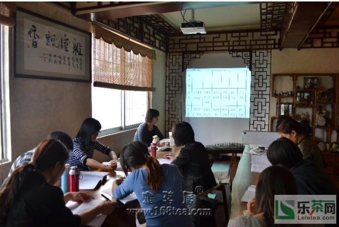 华农大第十期评茶员培训班学习剪影