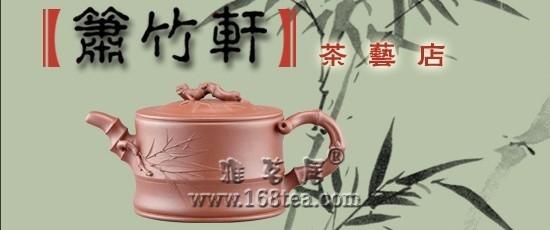 《小传炉》原矿朱泥110CC小品茶壶