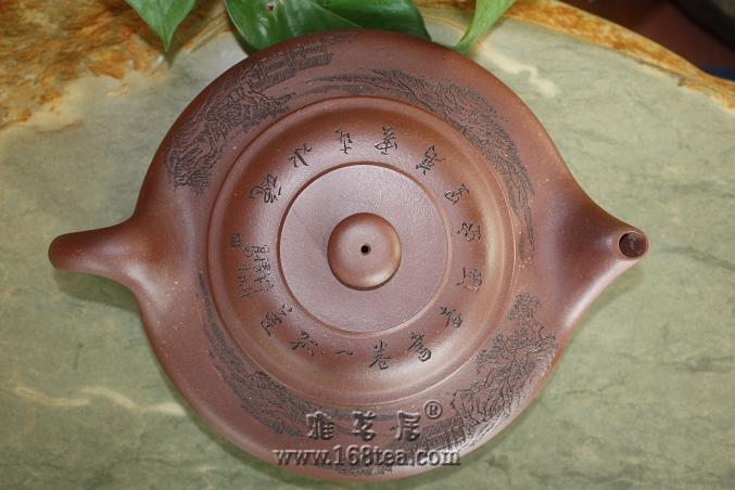 紫砂壶—书扁百子