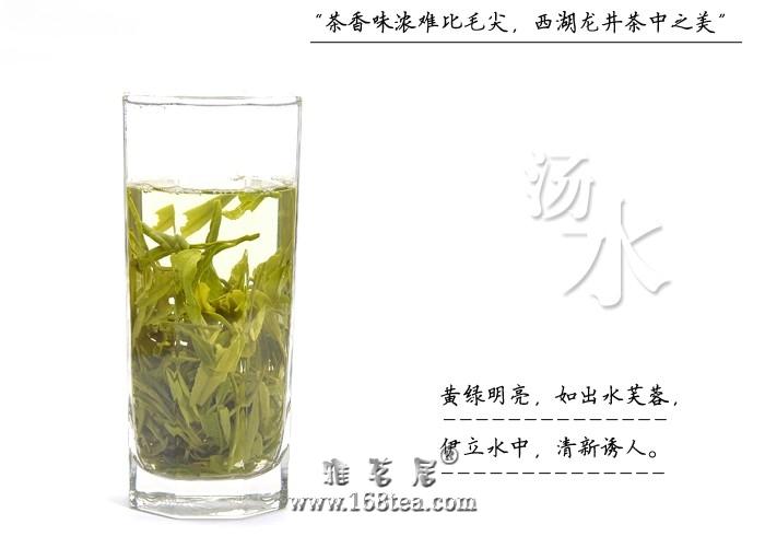 如何鉴别绿茶品质