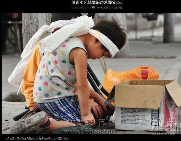 六一儿童节!!9岁男孩带4岁妹妹街边跪求葬父