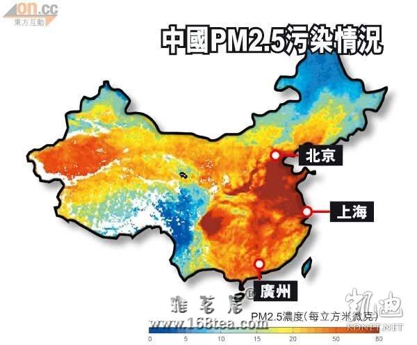 中国城市空气污染比核辐射严重