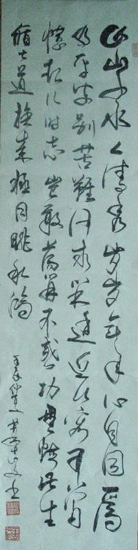 七律•偶得(落日孤烟/并州王志文/地上龙)