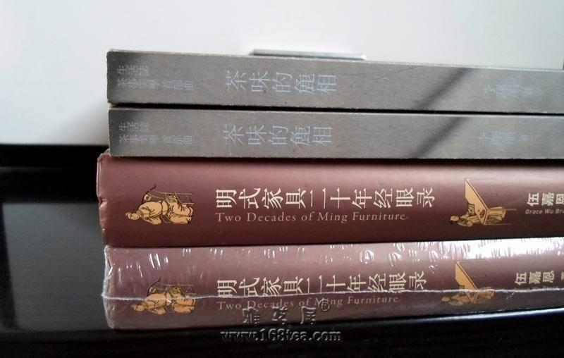 书两本,赠友人