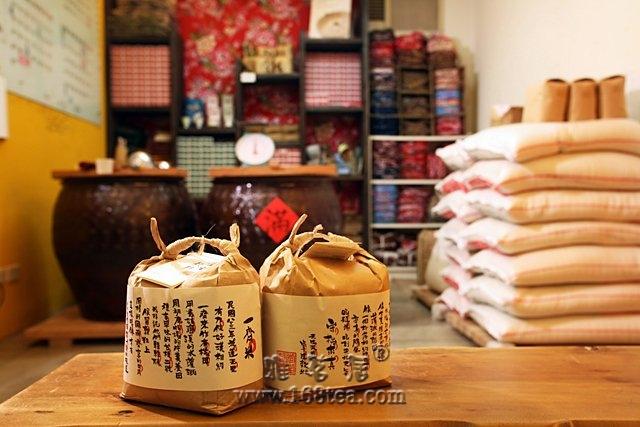 包裝!台湾掌生穀粒