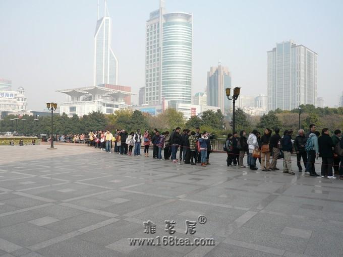 人在上海2