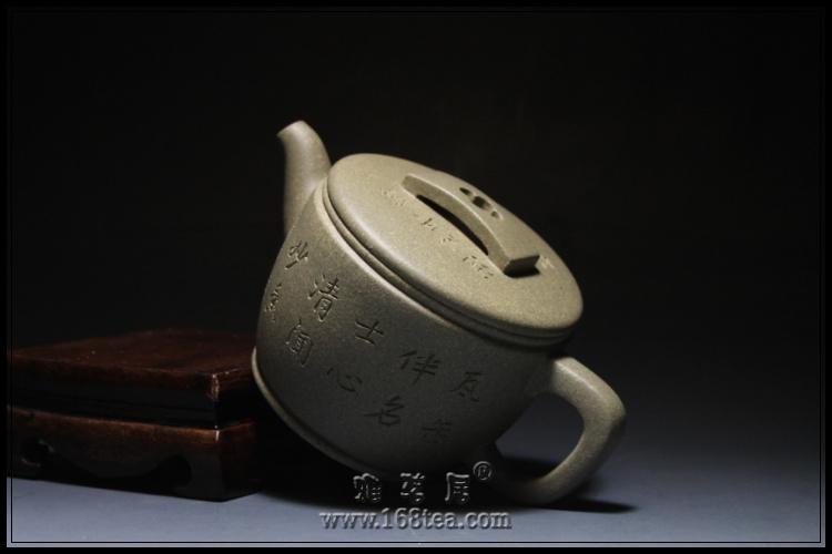 老青段汉瓦壶