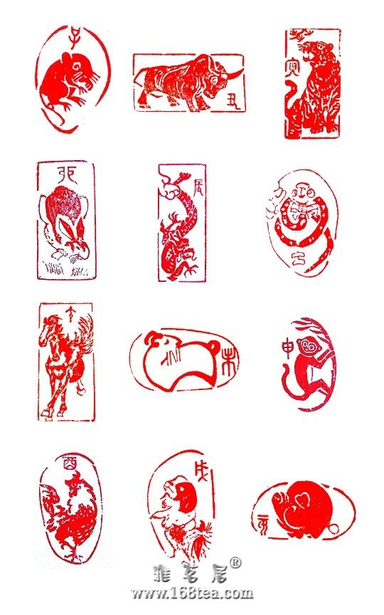 十二生肖印《国画写意》(落日孤烟/并州王志文/地上龙)