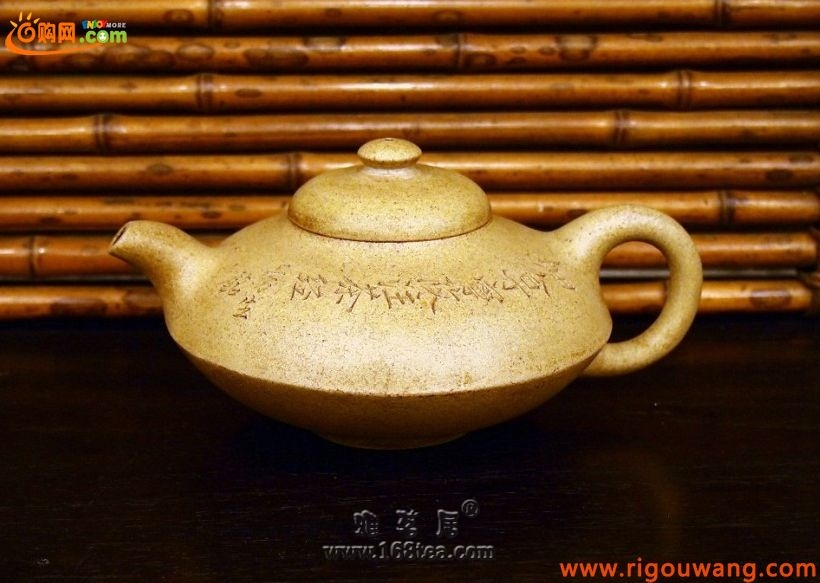 朱泥急� 紫砂茶��