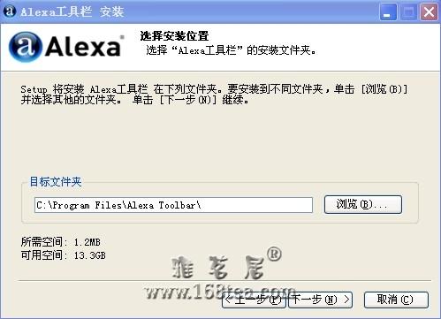 如何安装alexa步骤说明图