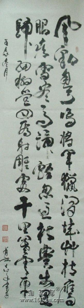 涂鸦之《观猎•王维》(落日孤烟/并州王志文/地上龙)