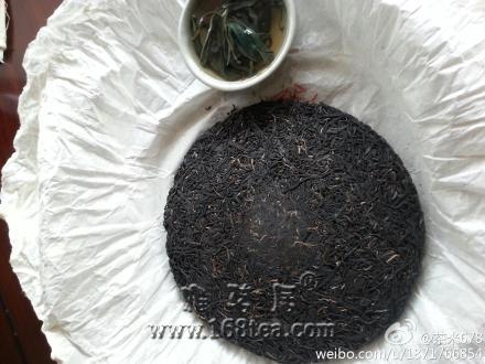 2013年紫娟茶饼