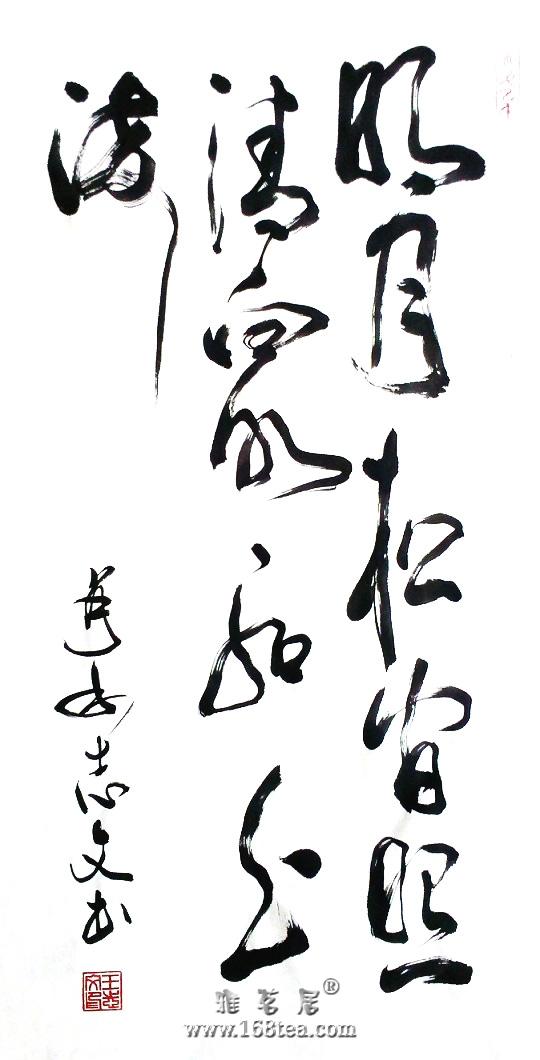 并州王志文涂鸦系列