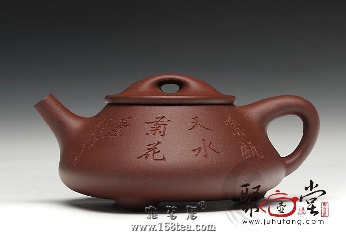 聚壶堂紫砂壶吴建平中石瓢(艺海游刀刻)