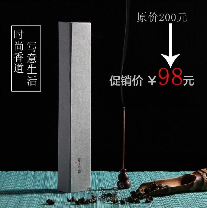 纯天然星洲水沉香线香 超高性价比  团购98元