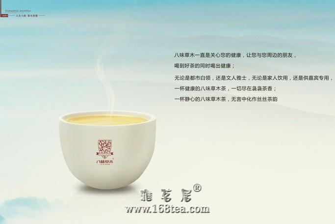 盛夏季节也宜饮热茶