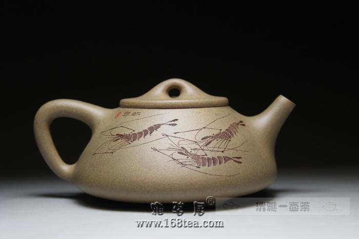 刻虾趣石瓢壶
