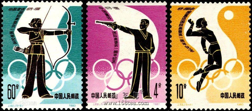 邮票收集的十大方式