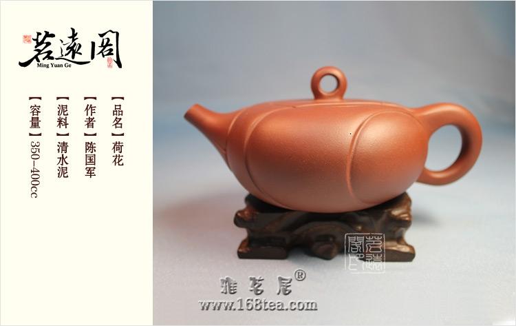 茗远阁,陈鸣远第十七代传人陈国军纯手工制作