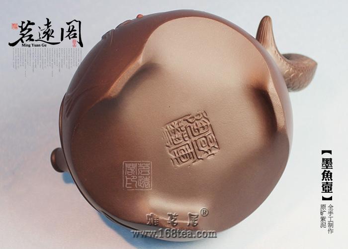 陈鸣远传人陈国军作品,墨鱼壶