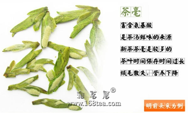 2014年第一批新茶!! 限量抢购中~~