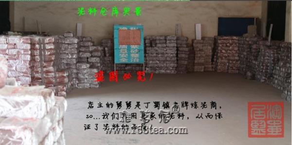 中国好茶壶~ 全手工 天青泥石瓢