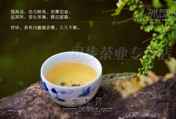 【超人气好茶】2014春茶 冰岛古树纯料 买2送1 包邮