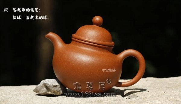 【经典紫砂壶】降坡泥 寿珍掇球