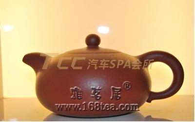 陶瓷茶具紫砂壶