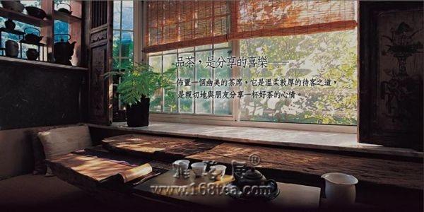 李曙韵:茶道就是生活艺术