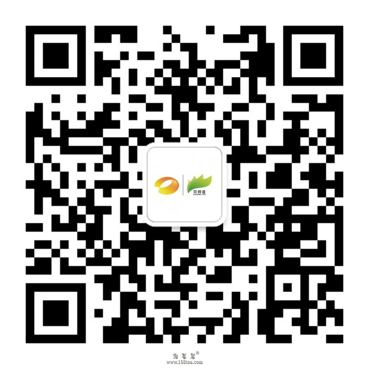 湖南卫视茶频道(让爱茶人随时随地能与频道自由对接)
