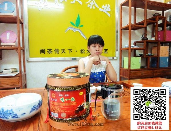 【节日好礼】送养生茶也是一个不错的选择(前20位有红包)~