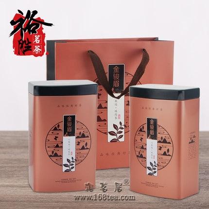茶历史,武夷岩茶