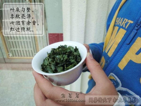 100元以内喝什么茶合适,来看看这款!(强烈推荐!)